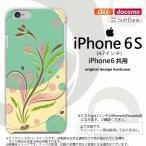 ショッピングiphone6 ケース iPhone6/iPhone6s スマホケース カバー アイフォン6/6s 和柄 ミント nk-iphone6-1225