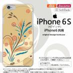 ショッピングiphone6 ケース iPhone6/iPhone6s スマホケース カバー アイフォン6/6s 和柄 ベージュ nk-iphone6-1228