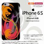 ショッピングiphone6 ケース iPhone6/iPhone6s スマホケース カバー アイフォン6/6s アート 黒 nk-iphone6-1262