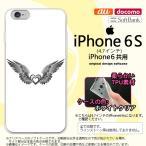 ショッピングiphone6 ケース iPhone6/iPhone6s スマホケース カバー アイフォン6/6s ソフトケース 翼(ハート) 黒×白 nk-iphone6-tp470
