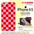 iPhone6/iPhone6s スマホケース カバー アイフォン6/6s ソフトケース スクエア 赤×ピンク nk-iphone6-tp770