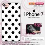 iPhone7 スマホケース カバー アイフォン7 ドット・水玉 白×黒 nk-iphone7-tp101