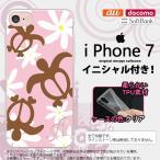 iPhone7 スマホケース カバー アイフォン7 イニシャル ホヌ ティアレ ピンク nk-iphone7-tp1080ini