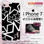 iPhone7 スマホケース カバー アイフォン7 イニシャル 星 黒×白 nk-iphone7-tp1121ini