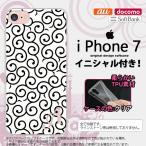 iPhone7 スマホケース カバー アイフォン7 イニシャル 唐草 白×黒 nk-iphone7-tp1133ini