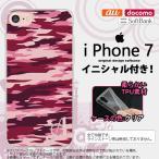 iPhone7 スマホケース カバー アイフォン7 イニシャル 迷彩B ピンクB nk-iphone7-tp1163ini