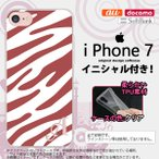 iPhone7 スマホケース カバー アイフォン7 イニシャル ゼブラ柄 赤茶×白 nk-iphone7-tp123ini