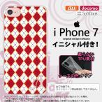 iPhone7 スマホケース カバー アイフォン7 イニシャル アーガイル 赤×青 nk-iphone7-tp1403ini