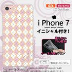 iPhone7 スマホケース カバー アイフォン7 イニシャル アーガイル ピンク×グレー nk-iphone7-tp1411ini