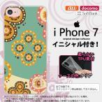 iPhone7 スマホケース カバー アイフォン7 イニシャル エスニック花柄 緑×ベージュ nk-iphone7-tp1581ini