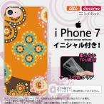 iPhone7 スマホケース カバー アイフォン7 イニシャル エスニック花柄 オレンジ×茶 nk-iphone7-tp1584ini
