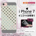 iPhone7 スマホケース カバー アイフォン7 イニシャル ドット・水玉 グレー×青 nk-iphone7-tp1650ini