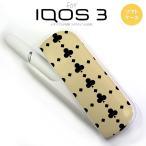 iQOS3 アイコス3 iqos3 ケース カバー ソフトケース トランプ(クラブ) ベージュ×黒 nk-iqos3-tp533