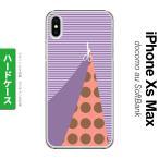 iPhone XS Max アイフォーン XS マックス 専用 スマホケース カバー ハードケース はさみ パープル nk-ixm-1343