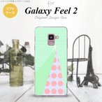 Galaxy Feel 2 ギャラクシー フィール 2 SC-02L スマホケース カバー ソフトケース はさみ グリーン nk-sc02l-tp1342