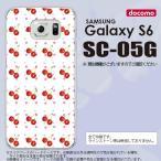 SC05G スマホケース Galaxy S6 SC-05G カバー ギャラクシー S6 さくらんぼ・チェリー 白 nk-sc05g-179