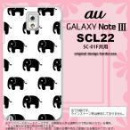 ショッピングGALAXY GALAXY Note 3 スマホカバー GALAXY Note 3 SCL22 ケース ギャラクシー ノート 3 ゾウ柄 白 nk-scl22-775