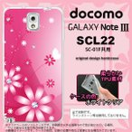 ショッピングGALAXY GALAXY Note 3 スマホカバー GALAXY Note 3 SCL22 ケース ギャラクシー ノート 3 ソフトケース 花柄・ガーベラ ピンク nk-scl22-tp066