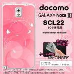 ショッピングGALAXY GALAXY Note 3 スマホカバー GALAXY Note 3 SCL22 ケース ギャラクシー ノート 3 ソフトケース バタフライ・蝶(A) ピンク nk-scl22-tp202