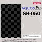 SH05G スマホケース AQUOS PAD SH-05G カバー アクオス パッド スクエア 黒 nk-sh05g-031