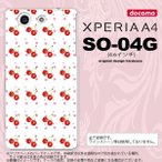 SO04G スマホケース XPERIA A4 SO-04G カバー エクスペリア A4 さくらんぼ・チェリー 白 nk-so04g-179