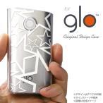 glo グローケース カバー グロー 星 クリア×白 nk-glo-1117