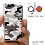 glo グローケース カバー グロー 迷彩A グレーA nk-glo-1145