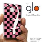 glo グローケース カバー グロー トカゲ ピンク nk-glo-863