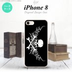 iPhone8 スマホケース カバー アイフォン8 ドクロ白横 グレー nk-ip8-878