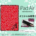 ショッピングAIR iPad Air スマホカバー ケース アイパッド エアー ソフトケース イニシャル 唐草 赤×ピンク nk-ipad-k-tp1132ini