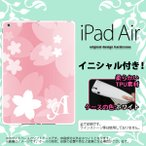 ショッピングair iPad Air スマホカバー ケース アイパッド エアー ソフトケース イニシャル 花柄・サクラ ライトピンク nk-ipad-w-tp063ini