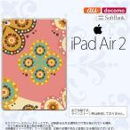 ショッピングAIR iPad Air 2 スマホケース カバー アイパッド エアー 2 エスニック花柄 ピンク×ベージュ nk-ipadair2-1582