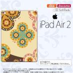 ショッピングAIR iPad Air 2 スマホケース カバー アイパッド エアー 2 エスニック花柄 ベージュ×茶 nk-ipadair2-1583