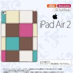 ショッピングAIR iPad Air 2 スマホケース カバー アイパッド エアー 2 パッチワーク風 ミックスE nk-ipadair2-1675