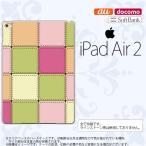 ショッピングAIR iPad Air 2 スマホケース カバー アイパッド エアー 2 パッチワーク風 ミックスF nk-ipadair2-1676