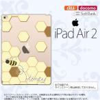 ショッピングAIR iPad Air 2 スマホケース カバー アイパッド エアー 2 ハニー クリア×茶 nk-ipadair2-1688