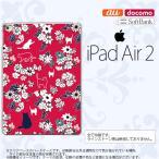 ショッピングAIR iPad Air 2 スマホケース カバー アイパッド エアー 2 猫と花 赤 nk-ipadair2-1723