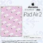 ショッピングAIR iPad Air 2 ケース カバー アイパッド エアー 2 花柄・バラ(H) 紫ピンク nk-ipadair2-260