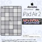 ショッピングAIR iPad Air 2 スマホケース カバー アイパッド エアー 2 スクエア ホワイト ステンドグラス風 nk-ipadair2-sg45