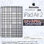 ショッピングAIR iPad Air 2 スマホケース カバー アイパッド エアー 2 チェック ホワイト ステンドグラス風 nk-ipadair2-sg46