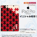 ショッピングipad2 iPad Pro スマホケース カバー アイパッド プロ イニシャル パズル 黒赤 nk-ipadpro-1204ini