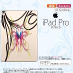 ショッピングiPad2 iPad Pro スマホケース カバー アイパッド プロ ピンスト line×グラデ1 nk-ipadpro-1231