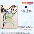 ショッピングiPad2 iPad Pro スマホケース カバー アイパッド プロ ピンスト line×グラデ2 nk-ipadpro-1232