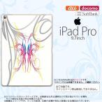 ショッピングiPad2 iPad Pro スマホケース カバー アイパッド プロ ピンスト 白×グラデ1 nk-ipadpro-1244