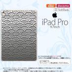 ショッピングiPad iPad Pro スマホケース カバー アイパッド プロ 青海波 グレー nk-ipadpro-1716