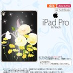 ショッピングiPad2 iPad Pro スマホケース カバー アイパッド プロ 花柄・ミックス(D) 黒 nk-ipadpro-286