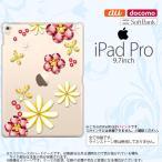 ショッピングiPad2 iPad Pro スマホケース カバー アイパッド プロ 花柄・ミックス(E) クリア nk-ipadpro-306