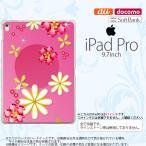 ショッピングiPad2 iPad Pro スマホケース カバー アイパッド プロ 花柄・ミックス(E) ピンク nk-ipadpro-307