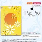 ショッピングiPad2 iPad Pro スマホケース カバー アイパッド プロ 花柄・ミックス(E) 黄 nk-ipadpro-309