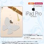ショッピングiPad2 iPad Pro スマホケース カバー アイパッド プロ バタフライ・蝶(E) クリア nk-ipadpro-323